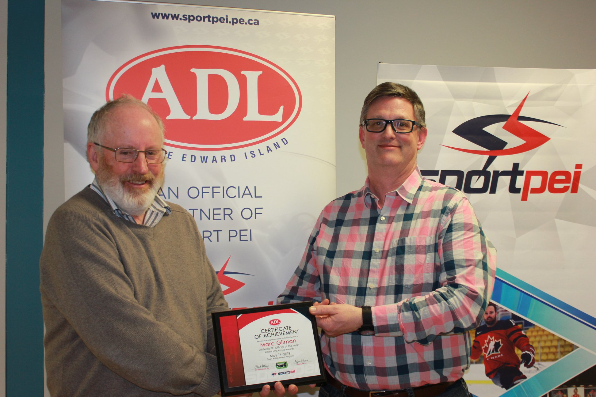 Athletics PEI ADL Awards
